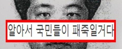 조두순 출소일, 과거 행적에 분노 +네티즌 반응
