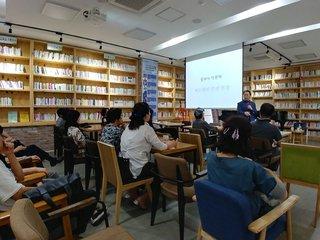지혜의 방, 감성 인문학 특강·북카페 극데이 운영