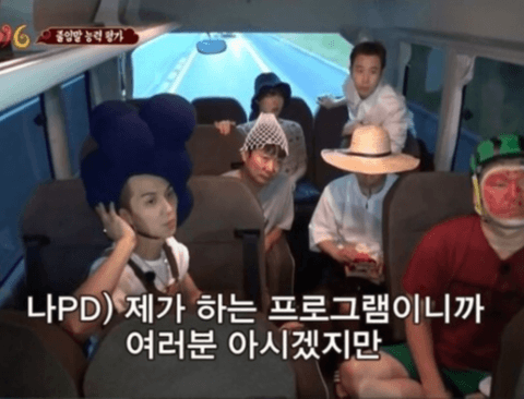 신서유기 멤버들이 나PD 당황시키는 방법.jpg