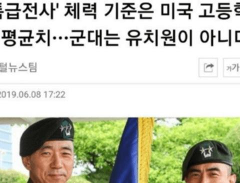 최근 커뮤니티에서 핫한 7군단장.jpg