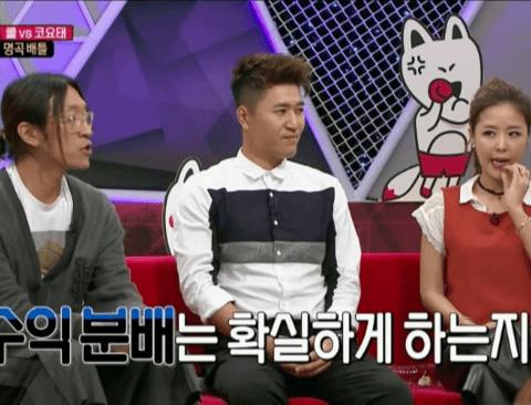 3인조 그룹 코요태와 쿨의 수익 분배