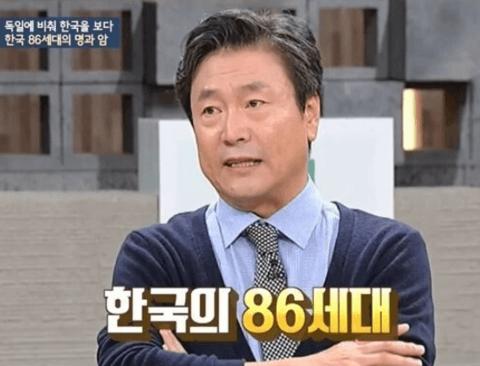 [스압] 한국 86세대의 한계점