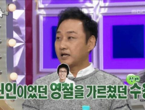 수드래곤과 김영철의 관계(feat.그 극혐)