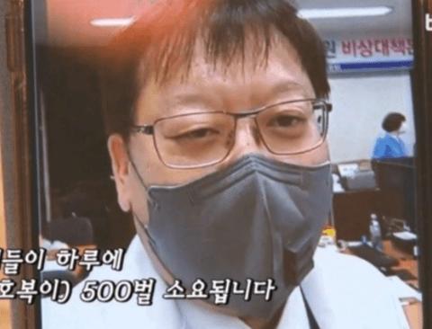 [스압] 코로나19와 전쟁 중인 대구 의료진들 인터뷰