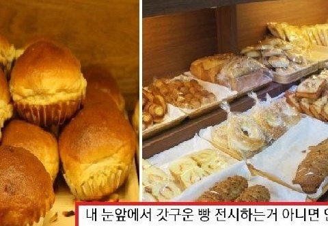 포장 안된 빵을 사면 안되는 이유 .jpg