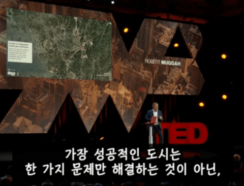 서울이 성공한 도시인 이유. jpg