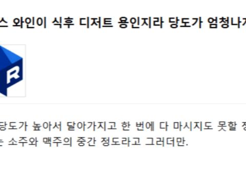 루리웹 유머게시판에서 흔한 댓글 티키타카(feat.비브라늄)