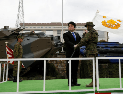 얼마전 해병대 창설한 일본