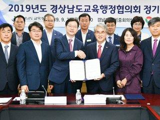 """김경수-박종훈 """"경남 미래교육 4.0 시대"""""""