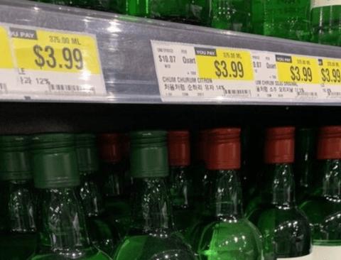 미국에 진출한 한국 술.jpg