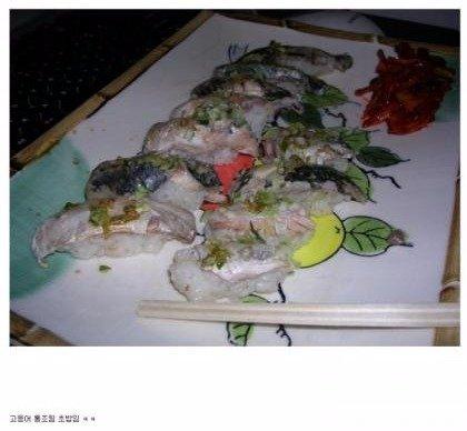 14 부패된 심해 생선초밥