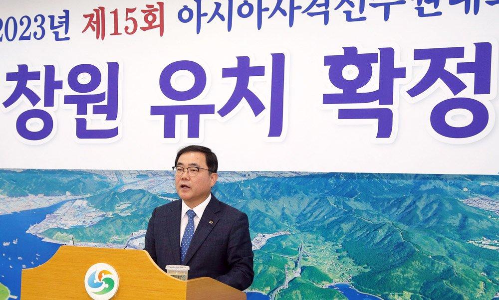 '2023년 아시아사격선수권대회' 창원 유치 확정 (체육진흥과) (3).jpg