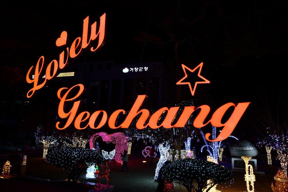 경남겨울축제-거창크리스마스트리문화축제.JPG