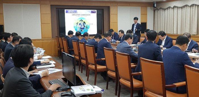 창원INBEC20 전략산업 3단계 기본계획 기획(전략사업과).JPG