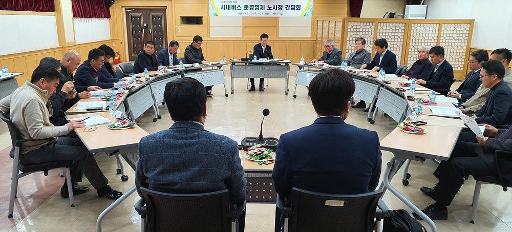 창원시, 시내버스 준공영제 노사정 간담회 개최 (신교통추진단) (1).jpg