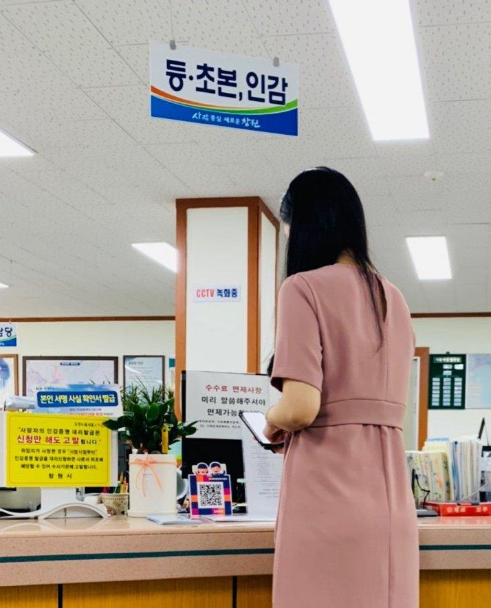 마산회원구 봉암동, 제로페이 가맹점 가입 (1).jpg
