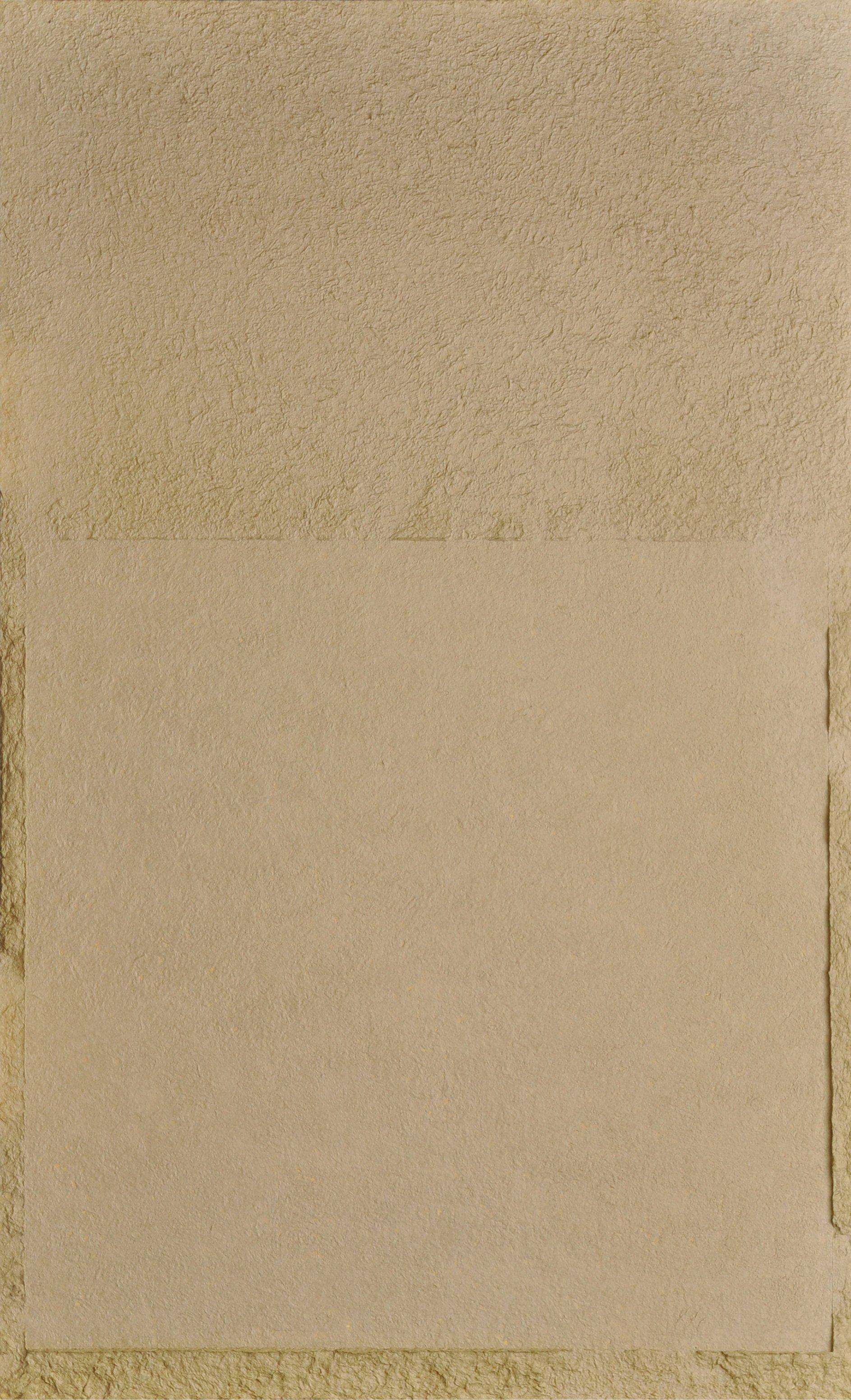 _뚡뀯_솽꼶_■녅_됣뀯__ MEDITATION 9603, 1996, 260x160cm, best fiber on canvas.JPG