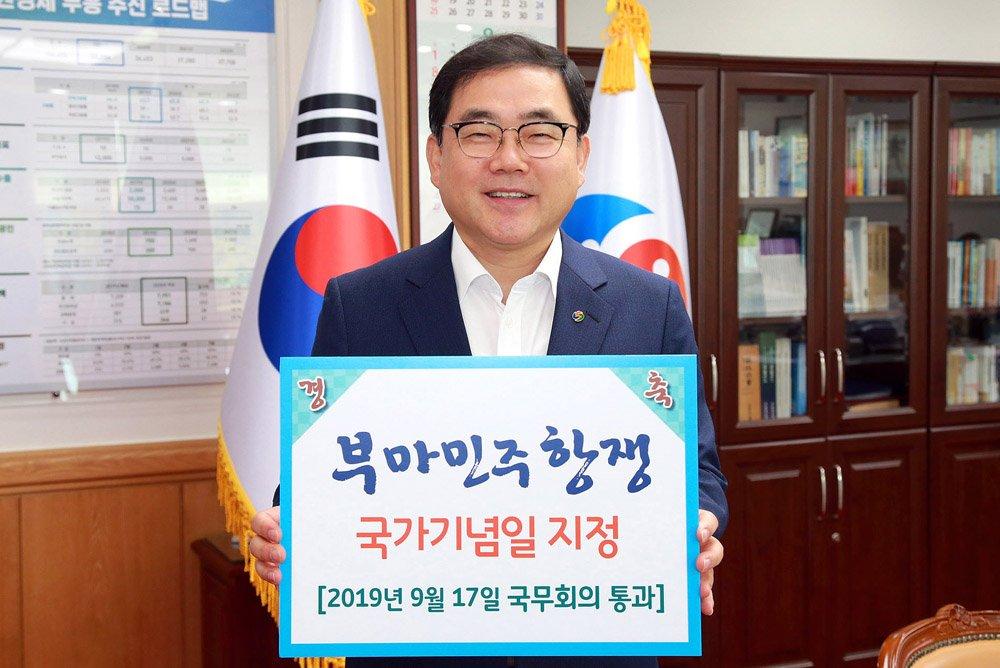허성무 시장, '부마민주항쟁 국가기념일 지정' SNS 릴레이홍보 (자치행정과).jpg
