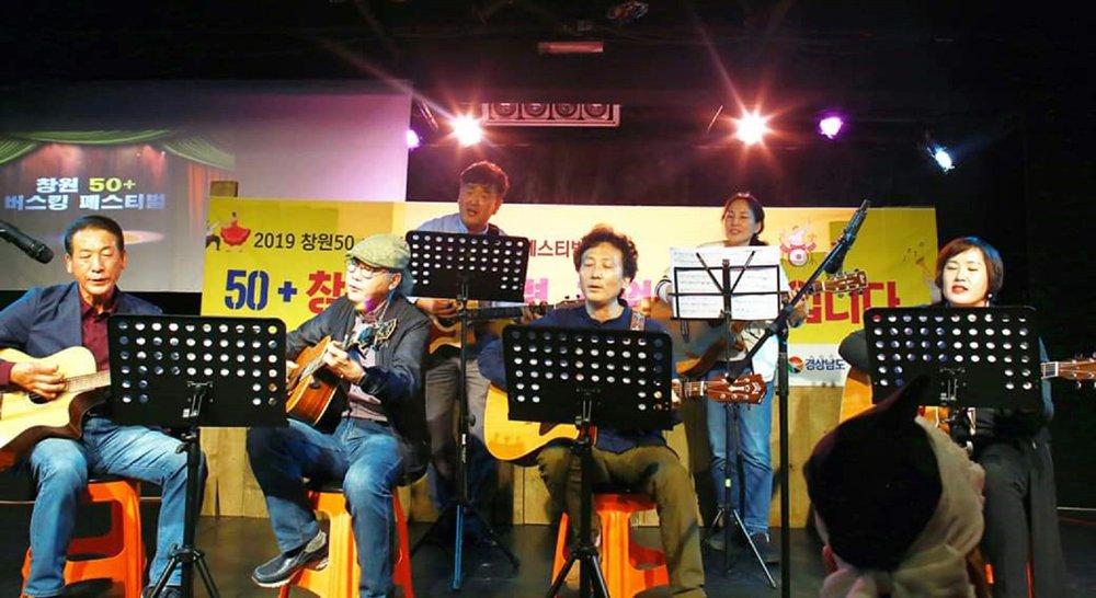 창원시, 50+ 인생 버스킹 페스티벌 개최(문화예술과) (3).jpg