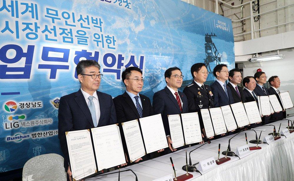 창원시,'무인선박 기술개발' 본격 추진한다 (전략산업과) (1).jpg