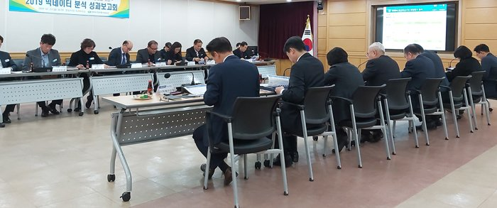 창원시, 2019 빅데이터 분석 성과보고회 개최 (정보통신담당관) (2).jpeg