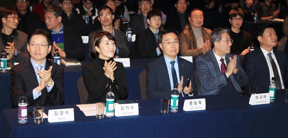 엔에이치엔포워드(NHNFORWARD)경남창원개최.jpg