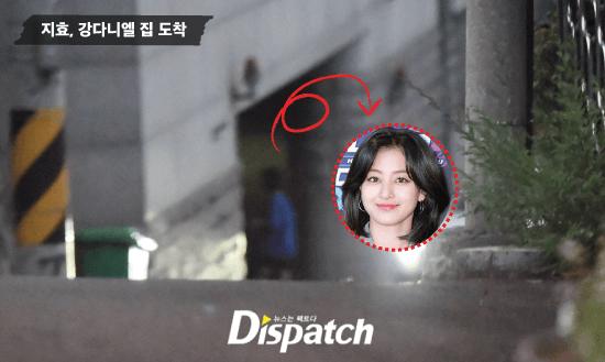 강다니엘지효 디스패치2.png