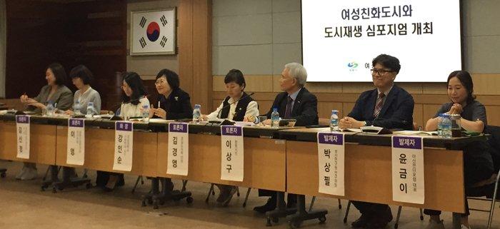 창원시, 여성친화도시 '시민참여단' 300명 모집.jpg