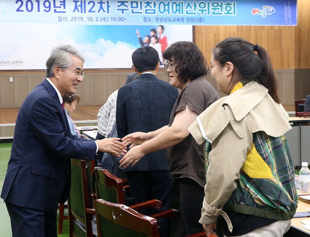 1-1 주민참여예산자문위원회.JPG