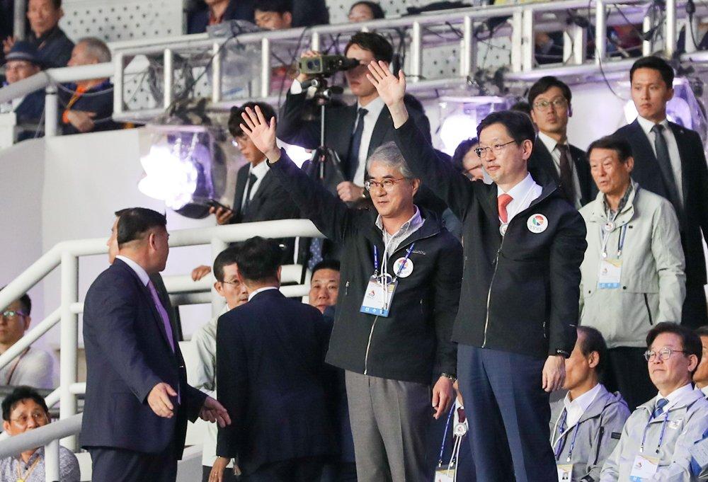 제100회전국체육대회개회식.jpg