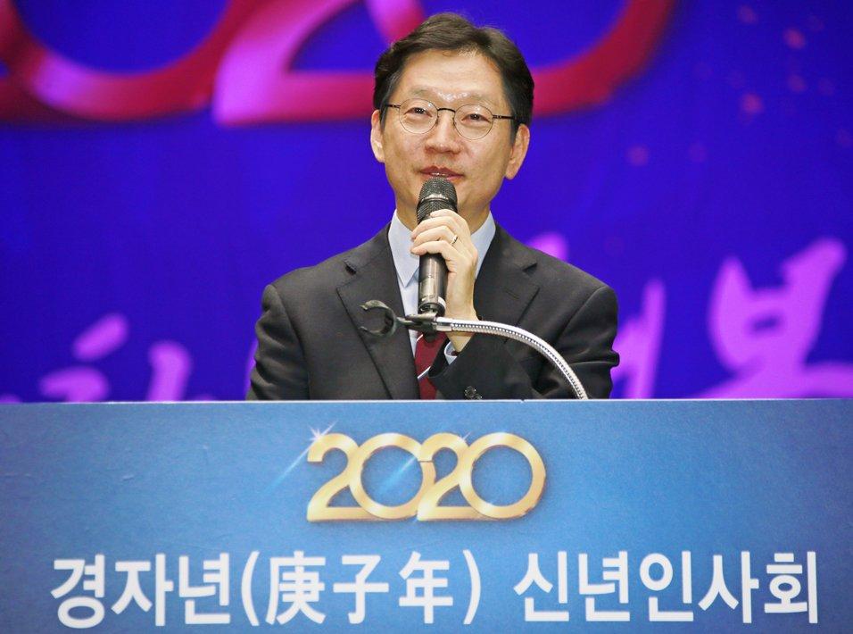 2020경자년신년인사회.jpg