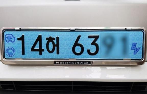 3441.JPG
