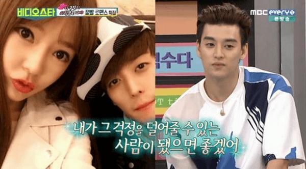 일라이 지연수 이혼, 이유와 네티즌반응 (+연애부터 이혼까지 ...