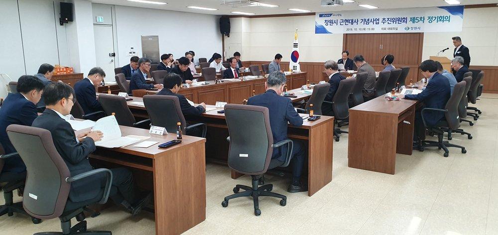 창원시, 부마민주항쟁 '첫 국가기념식' 성공 개최 다짐 (시정혁신담당관) (2).jpg