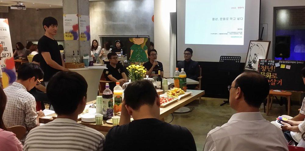 창원서 20~21일'2019 경상권 문화기획자 대회'열린다(창년문화포럼).jpg