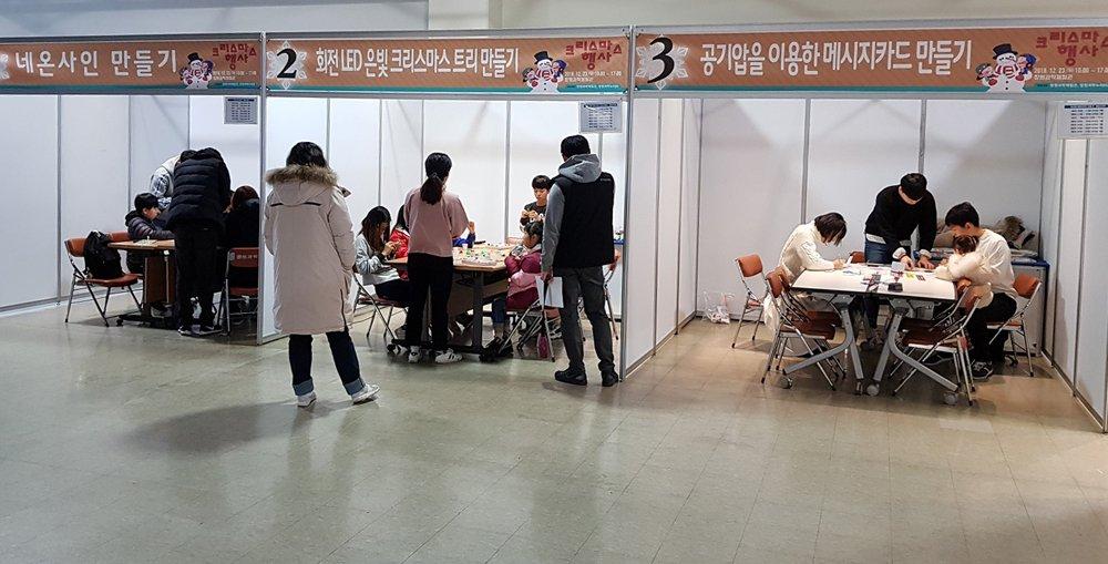 창원과학체험관, 21일 크리스마스 행사 개최 (지난해 행사 사진) (2).jpg