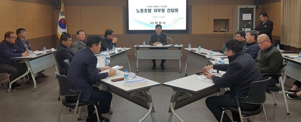 창원시, 준공영제 추진 시내버스 노동조합 간담회 개최 (2).jpg