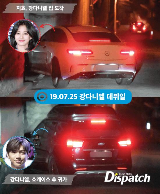 강다니엘지효 디스패치3.png